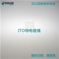 ITO导电玻璃 10*10*1.1mm 8欧 100片/盒