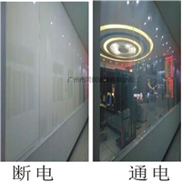 調光玻璃 霧化玻璃 弧形調光玻璃