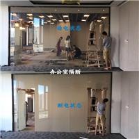 廣州廠家直供調光玻璃霧化玻璃