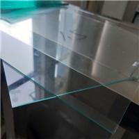 1.5-2.7格法玻璃原片及裁割小块