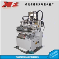 厂家直销平面丝印机广告丝印机