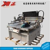 亚克力板丝网印刷机半自动
