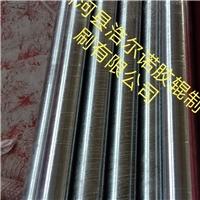 钢辊光辊生产供应