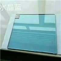 唐山藍欣水晶藍玻璃原片