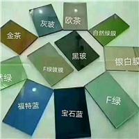 各种颜色玻璃和镀膜玻璃