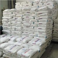俄罗斯进口硼酸优质硼酸批发