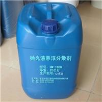 抛光液悬浮分散剂QM-168B
