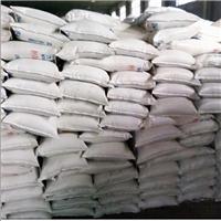 工业级俄罗斯进口高纯度硼酸