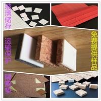 河南带胶软木垫片 玻璃软木垫厂家生产