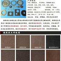 昆明耐油橡胶软木板 防滑橡胶软木垫厂家生产