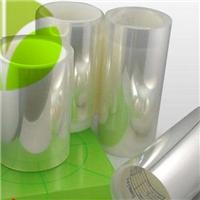 AG镀膜保护膜,AF镀膜保护膜