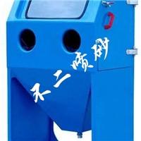 青岛不二水喷砂机 莱芜液体喷砂机