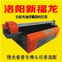 玻璃打印机玻璃印花机