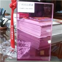 夹胶玻璃 粉红色透明夹胶玻璃