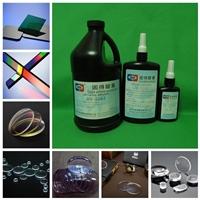光学镜片贴合、粘接UV胶水|UV-3162无影胶|紫外线胶水