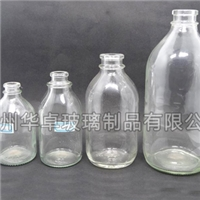 北京华卓玻璃出售多种规格输液瓶 玻璃输瓶售后有保障
