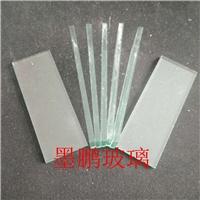 直銷電焊面罩白玻璃片電焊護目鏡片