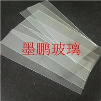0.33mm厚超薄玻璃