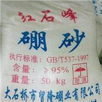 国产十水硼砂工业硼砂批发