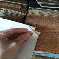 江西厂家直销软木玻璃垫 包装软木垫片