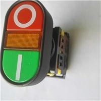 玻璃磨边机电源按钮开关,电源按钮,按钮式电源开关