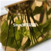 5mm金茶铝镜1830*2440