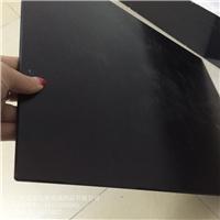 微晶玻璃 耐高温 4MM/6MM玻璃面板 黑晶板