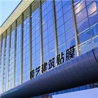 上海建筑玻璃贴膜  装饰玻璃贴膜公司 创意贴膜