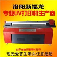 玻璃彩印机平板打印机