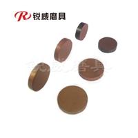 金属丸片 树脂丸片 光学镜头研磨 金刚石精磨片