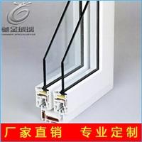 广州驰金 供应新型中空玻璃 隔音隔热玻璃 厂家