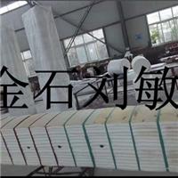 步进式退火加热炉节能陶瓷纤维模块硅酸铝棉块