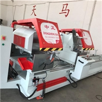 LJZ2-CNC-500×4200(5000)铝门窗双头数控精密切割锯床