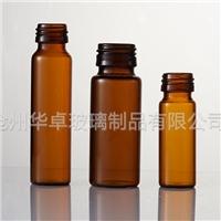 颜值高的药用玻璃瓶 医药包装瓶到河北华卓订购