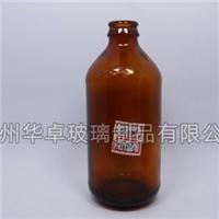 全规格药用玻璃瓶输液瓶批发价多少钱  华卓厂家棕色瓶