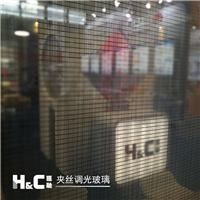 夾絲調光玻璃 廣州匯馳通電玻璃
