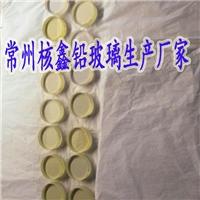 x射线防护圆形铅玻璃加工费