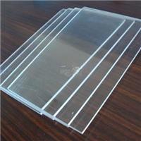 生产加工石英玻璃