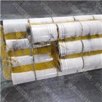 陶瓷切割临时粘接胶 热水便可以煮掉落的胶