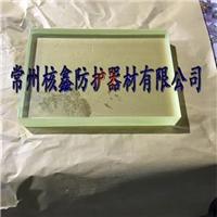 防辐射铅玻璃熔点铅玻璃形状