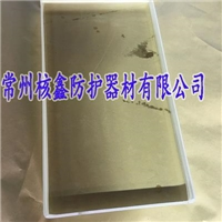 x射线防护铅玻璃的铅当量