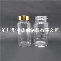 华卓重磅推出高硼硅玻璃瓶 高硼硅瓶力挽狂澜市场竞争
