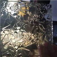 金洋壓花玻璃玫瑰、銀波、木紋