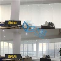 重庆调光玻璃雾化玻璃隔断生产制造商