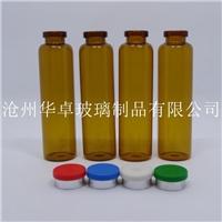 华卓关于口服液玻璃瓶知识讲座 药用口服液瓶选择手册