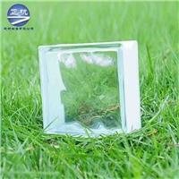 厂家供应透明空心玻璃砖 水晶砖  空心玻璃砖隔墙