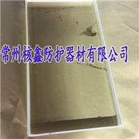 5个铅当量防辐射铅玻璃25mm厚
