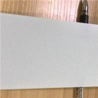 東莞采購-永利手机棋牌注册送金保護膜