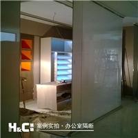 重庆调光玻璃 办公室电控雾化玻璃隔断