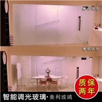 智能电致玻璃通电透明断电雾化